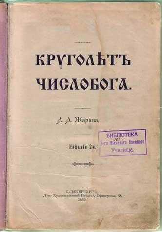 Книги по Латинскому языку